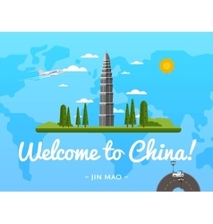 Welcome to China poster with famous attraction vector