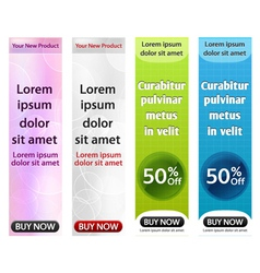 glossy web banners set vector image