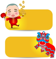 Chinese New Year label man with smile mask and vector