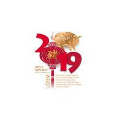 Stylized wish happy new year 2019 year of the vector