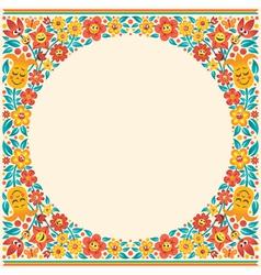 Cartoon Floral Border vector image