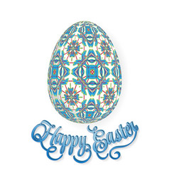 happy easter lettering and egg with ornate vector image vector image
