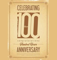 anniversary retro background 100 years vector image
