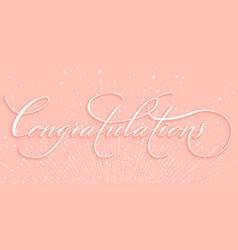 Hand drawn lettering congratulations vector