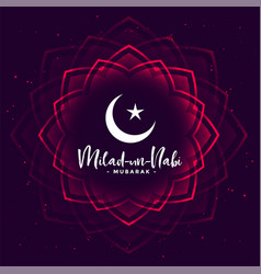 Milad un nabi festival beautiful background design vector
