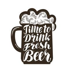 mug of ale symbol time to drink fresh beer vector image