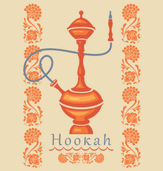 emblem with a hookah for a cafe or restaurant vector image