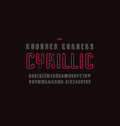 cyrillic hollow sans serif font vector image