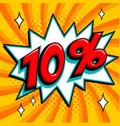 Orange sale web banner sale ten percent 10 off on vector