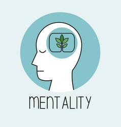 profile human head mentality vector image