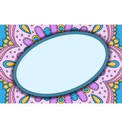 Banner with round ornament vector image