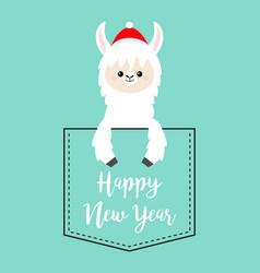 Happy new year alpaca llama sitting in pocket vector