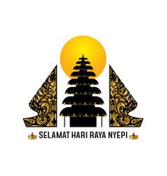 Hari raya nyepi design on white background vector