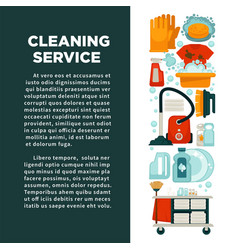 house cleaning service promotional banner with big vector image
