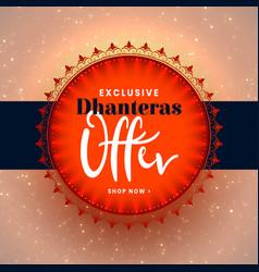 Happy dhanteras festival offers creative template vector