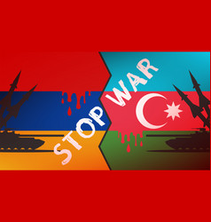 A poster dedicated to war aze arm artsakh vector