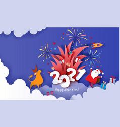 new year 2021 advertising design santa claus vector image