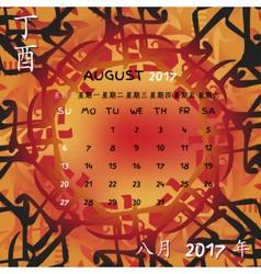 Feng shui calendar of fire rooster 2017 year vector