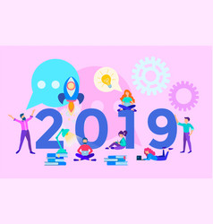 a successful startup in the new year vector image
