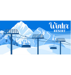 Winter resort beautiful landscape vector