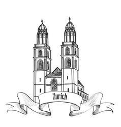 zurich city landmark great minster label travel vector image