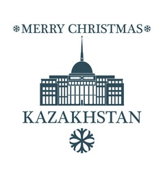 Merry Christmas Kazakhstan vector