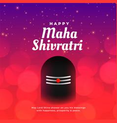 Maha shivratri greeting background with shivling vector