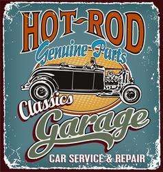 Classic garage crack vector image