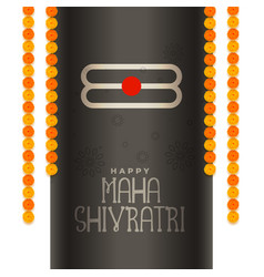 Festival background of maha shivratri event vector