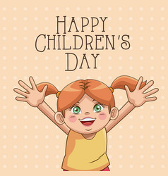 Happy children day card cute girl hair ponytails vector