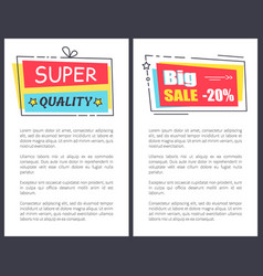 super quality promo sticker frames on poster text vector image