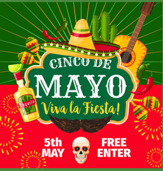Cinco de mayo mexican fiesta invitation vector