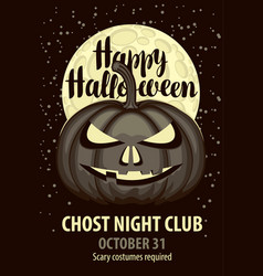 halloween banner with a spooky pumpkin and moon vector image vector image