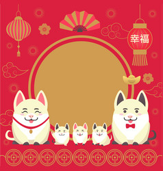 Chinese new year red poster vector
