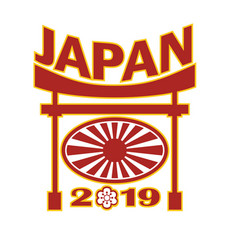 Japan 2019 rugby ball pagoda vector