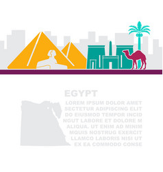 layout of the leaflets with a map vector image