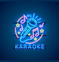 neon label music karaoke banner vector image