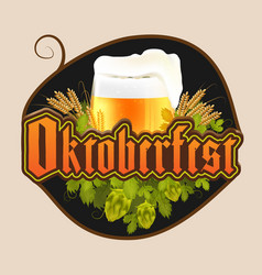 Stock raster oktoberfest logo beer vector