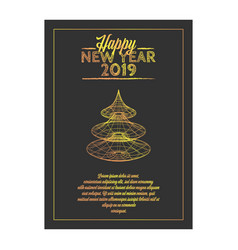 Happy new year retro banner with golden content vector