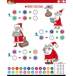 Math addition and subtraction task with santa vector