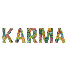 Word karma for coloring decorative vector