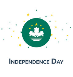 Independence day of macau patriotic banner vector