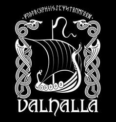 viking ship drakkar with a dragons head warship vector image