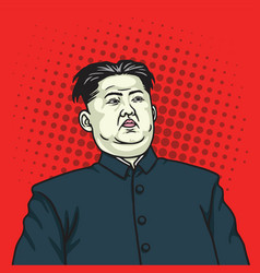 Kim jong un pop art portrait poster vector