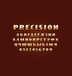 stock golden colored cyrillic sans serif font vector image