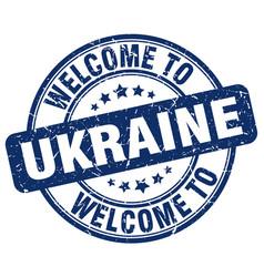Welcome to ukraine vector