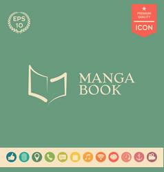 Elegant logo with book symbol like brush stroke vector