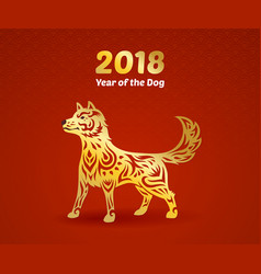 chinese new year of the dog zodiac vector image