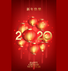 Happy chinese new year flyer vector
