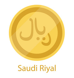 Golden saudi arabia coin isolated on white vector